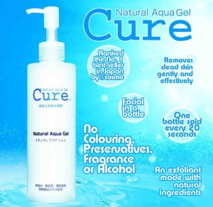 Cure-Natural-Aqua-Gel-Exfoliant